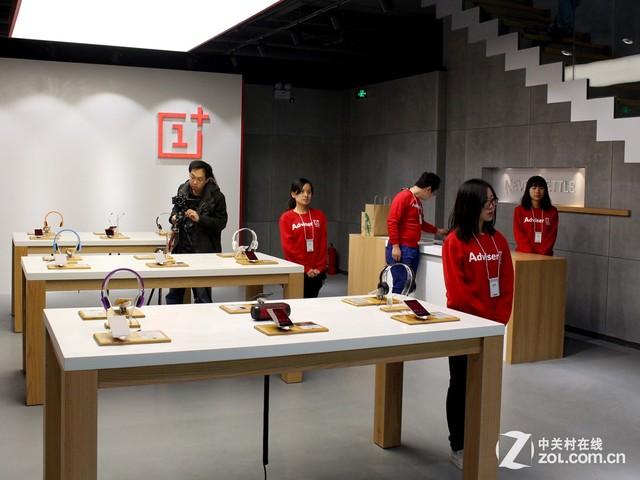 onePlus_store_2