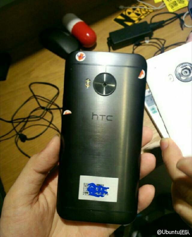 HTC-One-M9-Plus-Leak-Front_03