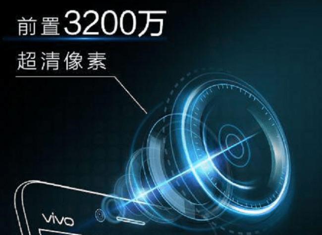 vivo-x5 pro-main