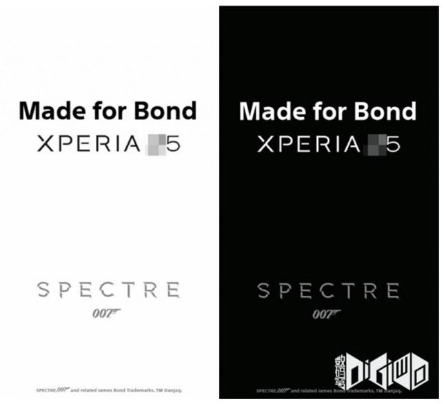 sony-xperia-bond-teaser