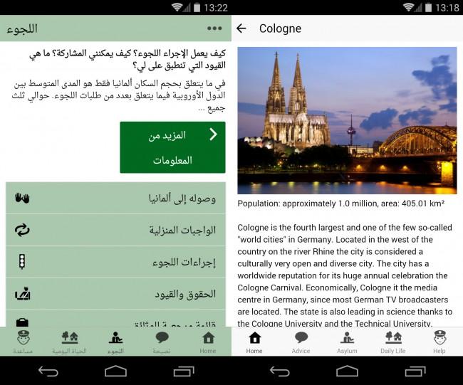 Die App liegt sinnvollerweise nicht nur in Deutsch vor, sondern auch in Englisch, Französisch und Arabisch.