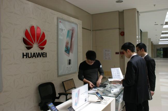 Im firmeneigenen Smartphone-Shop können Mitarbeiter Handys zu ermäßigten Preisen erwerben.