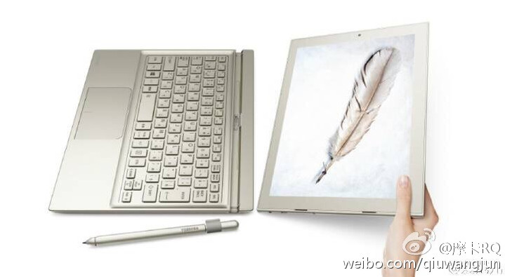 Ein neues Tablet-Notebook-Hybrid von Huawei soll sowohl Windows als auch Android unterstützen. (Foto: Weibo)