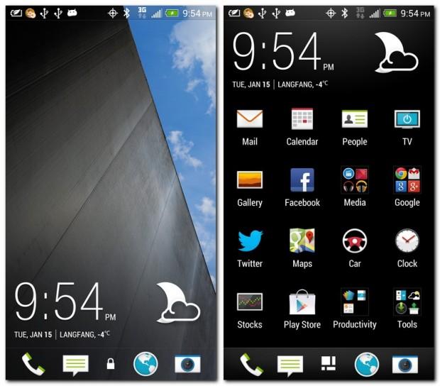 Fast jeder Hersteller hat sie: Hersteller-Oberflächen wie hier etwa HTC Sense. In Android Wear, Android Auto und Android TV wird damit aber Schluss sein.