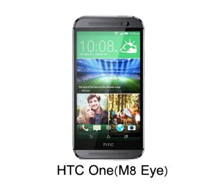 HTC One (m8 eye) mobile price in bangladesh