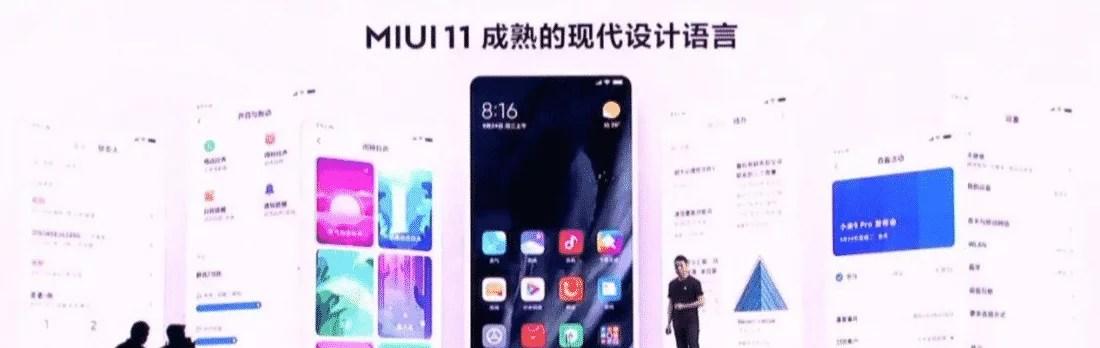 MIUI 11 segera dirilis versi stable