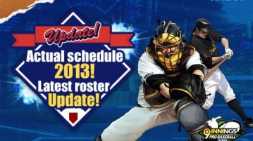 9 Innings 2013 Pro Baseball Actual Schedule e1363751190112 - Home