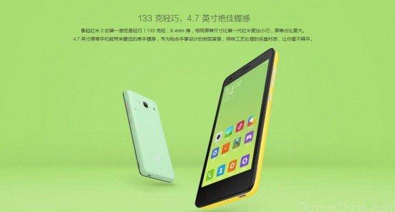 Xiaomi Redmi 2S b