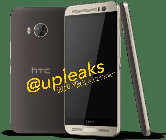 HTC-One-ME9-phone