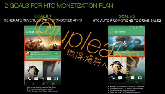 HTC-Sense-7-Ads