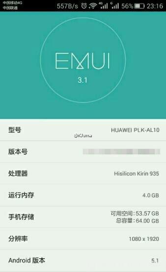 Huawei-Honor-7-Kirin-935-4GB-RAM