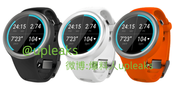 Moto 360 v2 leaked photo 3 - Moto 360 v2 leaks again, first images which show the back of the upcoming smartwatch