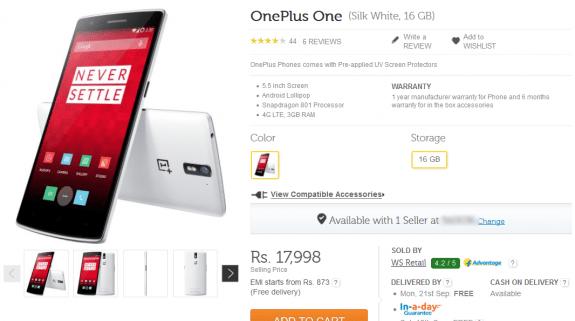 OnePlus One discount Flipkart India 2015
