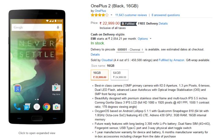 OnePlus 2 16GB India price