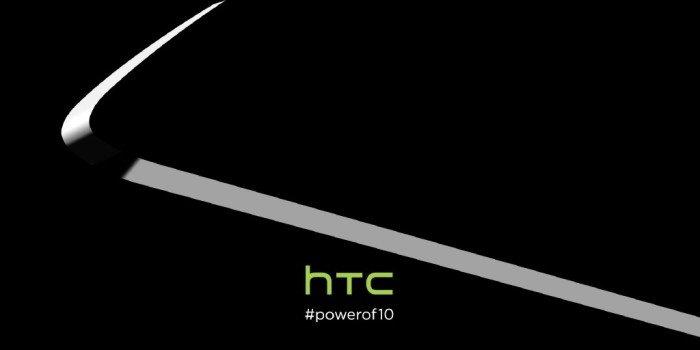 HTC M10 Power of 10
