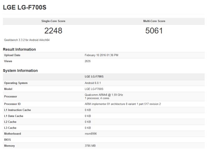 LG G5 benchmark test