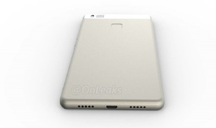 Huawei P9 Lite-2