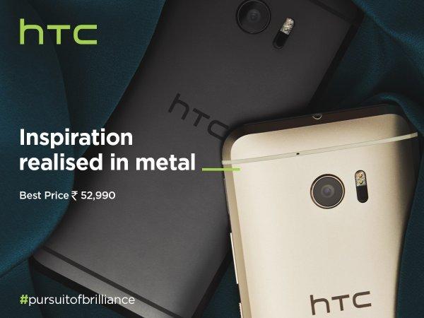 HTC 10 India Price
