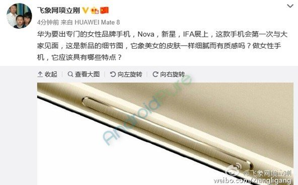 Huawei NOVA - Huawei NOVA may be unveiled at IFA 2016, Real Image leaked