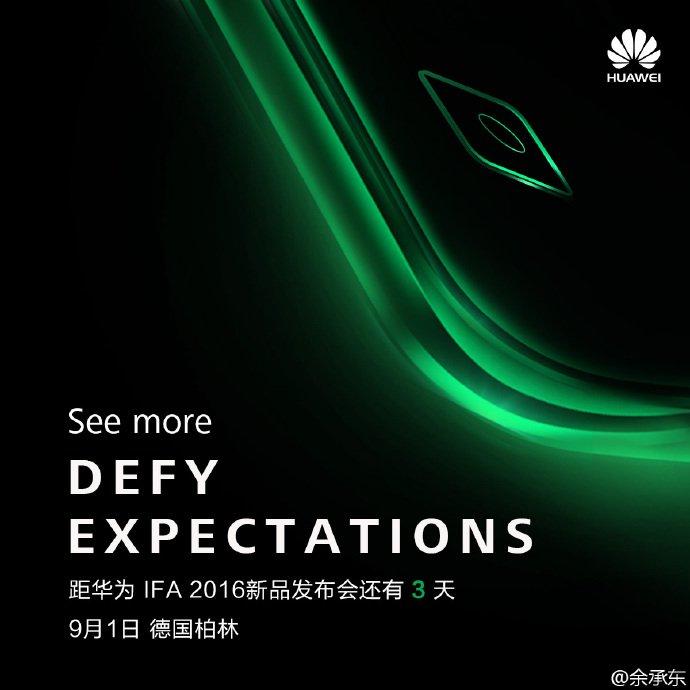 Huawei Nova IFA