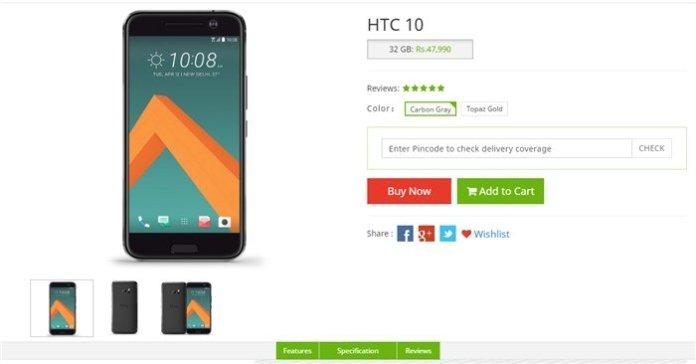 htc-10-price-india