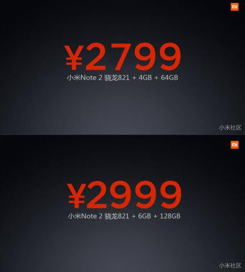mi-note-2-pricing
