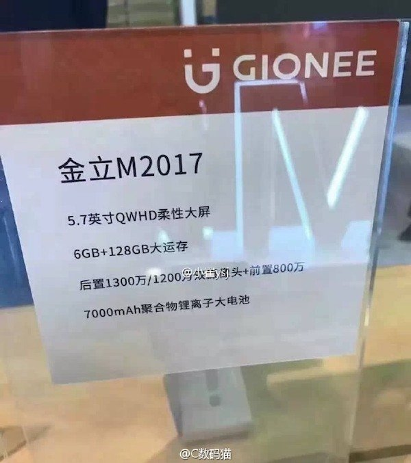 gionee-m2017-specs