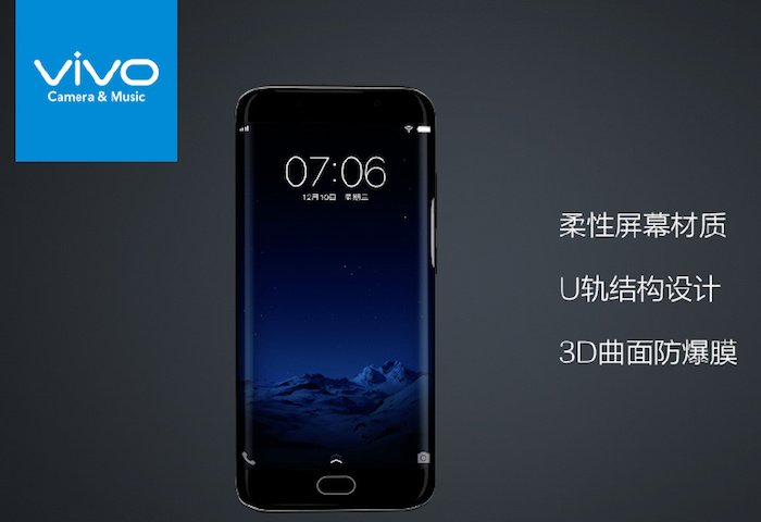 Vivo Xplay 6 1 - Vivo Xplay 6 with Dual curved display, Dual Camera, 6 GB RAM launched in China