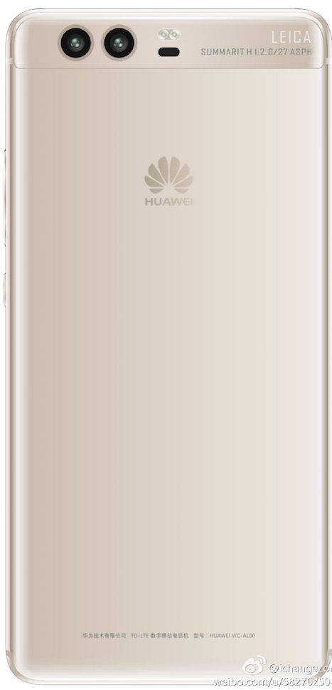 Huawei P10 no Fingerprint e1484942330422 - Huawei P10 back panel without fingerprint sensor leaks