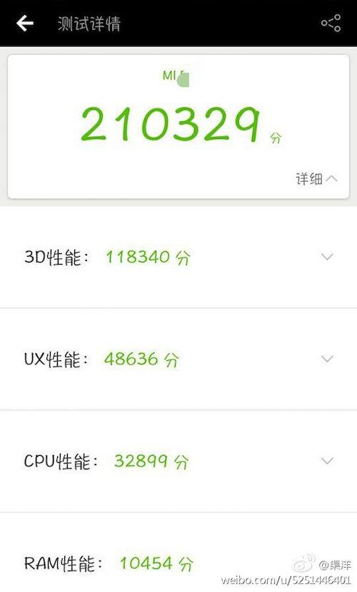 Xiaomi Mi 6 Antutu Alleged Xiaomi Mi 6 Antutu Benchmark leaks, scores 210329 1 Leaks | News | Phones