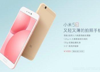 Xiaomi Mi 5C Specs