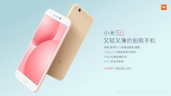 "Xiaomi Mi 5C 1 - Xiaomi Mi 5C is official: 5.15"", Surge S1 Processor, 3 GB RAM, 2850 mAh battery, 1499 Yuan"