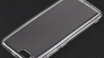 Xiaomi Mi 6 Case audio jack - Alleged Xiaomi Mi 6 Case leak indicates NO 3.5mm Audio Jack