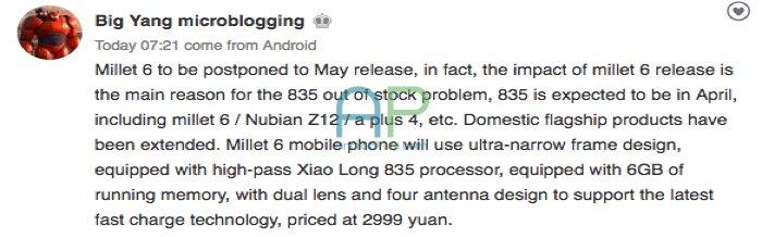 Xiaomi Mi 6 Launch - AndroidPure