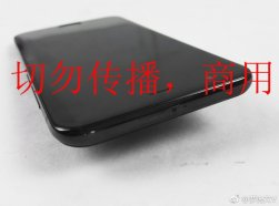 Xiaomi Mi 6 b - Is this the first look of Xiaomi Mi 6 from every angle? NO Audio Jack