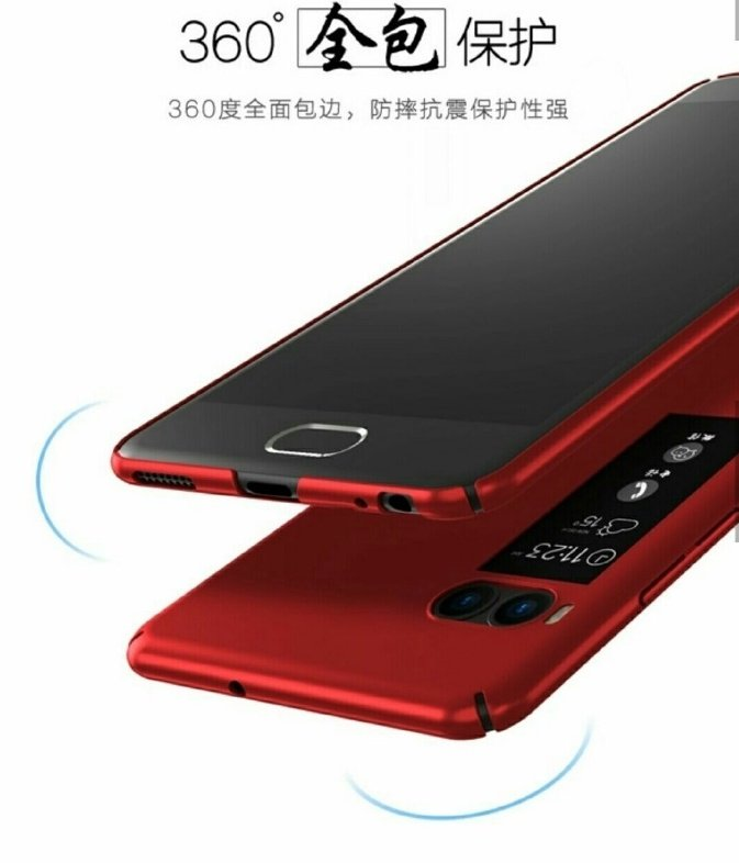 Meizu Pro 7 d - Meizu Pro 7 with secondary display may launch officially on July 26