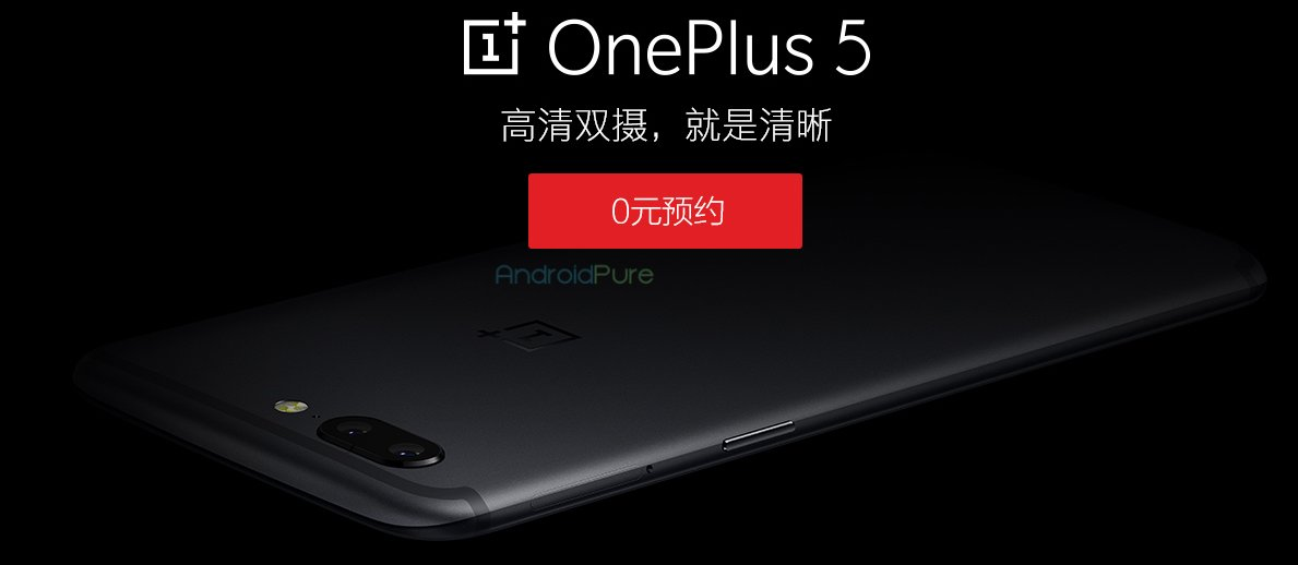 OnePlus 5 Rear Back Panel - AndroidPure
