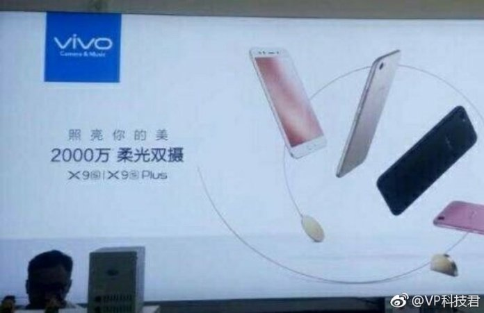 Vivo X9s X9sPlus Vivo X9s and X9s Plus with Dual Front Camera launching on July 6 5 News | Phones