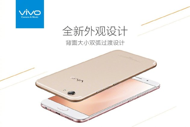 Vivo X9s a Vivo X9s and X9s Plus with Dual Front Camera launching on July 6 2 News | Phones