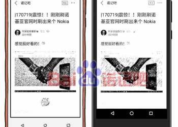 Nokia 2 with Nokia 3 Sketch