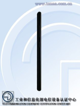 Gione M7L a - Gionee M7  and M7L passes TENAA ahead of official launch [Updated]