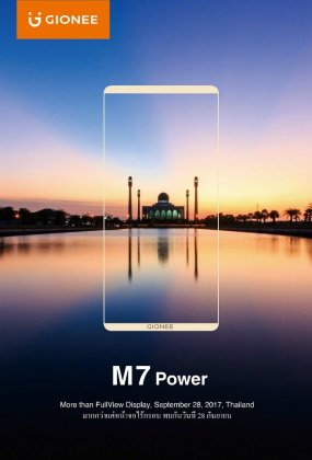 Gionee M7 Power a Gionee M7 Power bezelless phone to officially launch on 28th September 3 Leaks | News | Phones