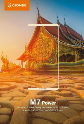 Gionee M7 Power b - Gionee M7 Power bezelless phone to officially launch on 28th September