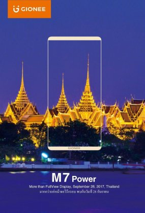 Gionee M7 Power c - Gionee M7 Power bezelless phone to officially launch on 28th September