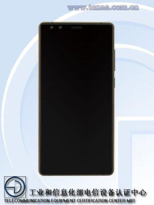 Nubia NX595J - Nubia NX595J with 5.5 inch FHD, four cameras, 8GB RAM passes TENAA