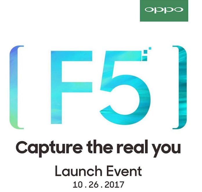 Oppo F5 launch - Exclusive: Oppo F5 real-life images leak ahead of the official launch