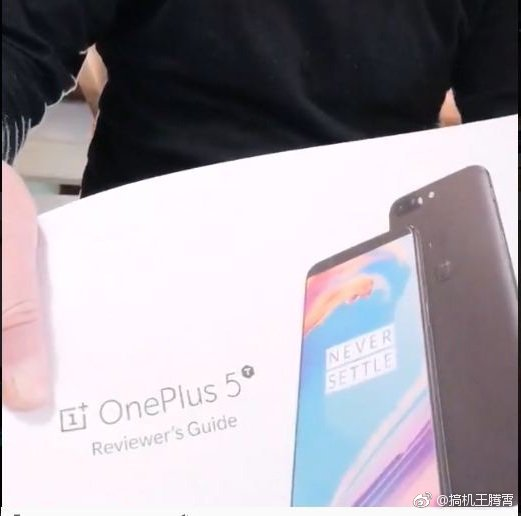 OnePlus 5T a - OnePlus 5T renders and accessories leak via Reviewers guide images