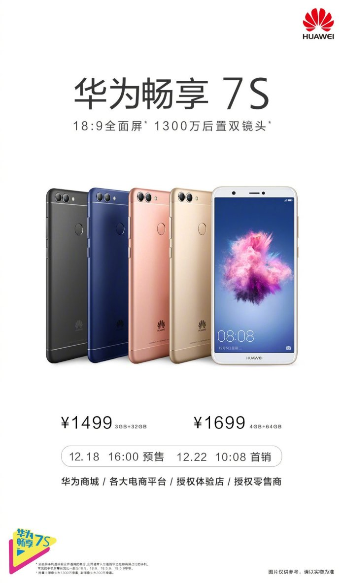 huawei enjoy 7s e1513586178202 - Huawei Enjoy 7s is official with 18:9 FullView display and dual camera