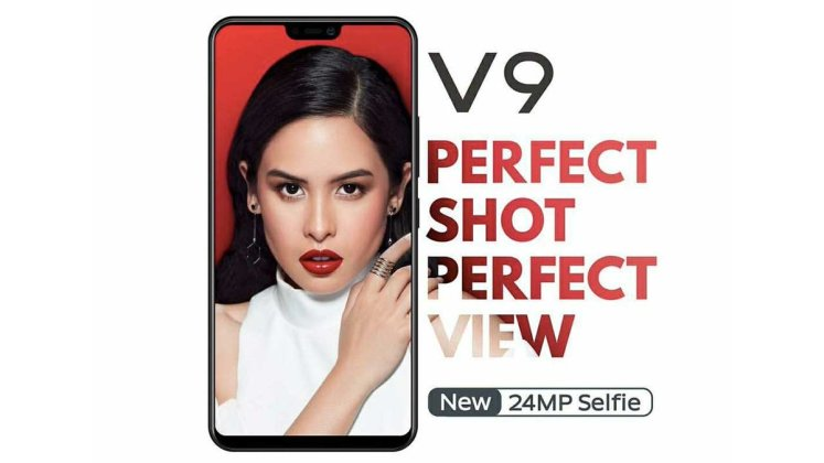 1 - Exclusive: Vivo V9 Retail box and real images leak ahead of official launch