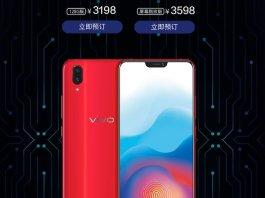 Vivo X21 price - AP-Home